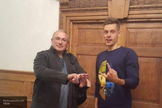 Лауреат премии Ходорковского Юрий Дудь объединил госизмену и смысл работы журналистов