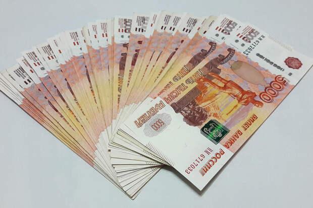 У жителя Ижевска изымут имущество на 2 млн рублей за отмывание денег