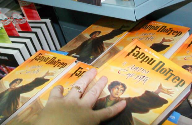 Гарри Поттер и подпольная типография: в Кургане изъяли 50 тысяч контрафактных книг о мальчике-волшебнике