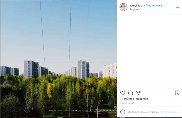 Фото дня: симметрия Алтуфьевских «панелек»