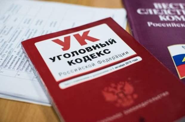 СК возбудил дело после падения детей с батута в Барнауле