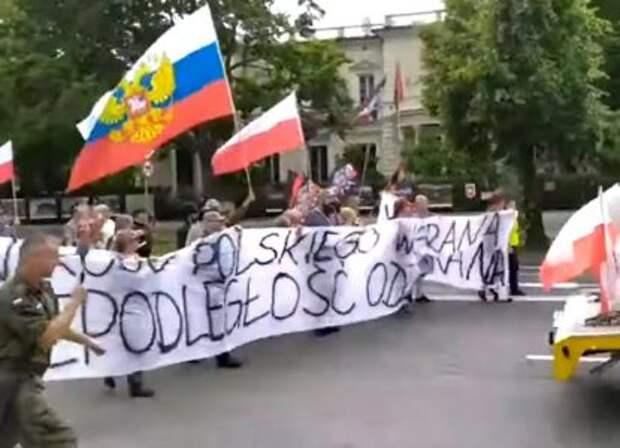 Поляки вышли на протесты против США с флагом России