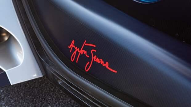 Редкий уродливый McLaren Senna выставлен на продажу
