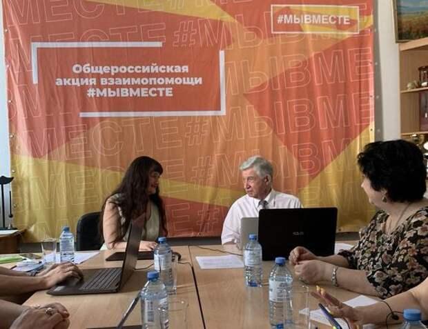 Владимир Евланов наградил лучших волонтеров