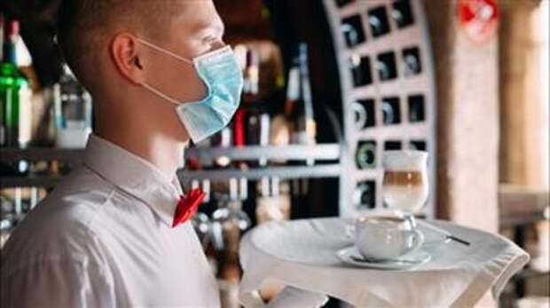 Ограничения на посещение ресторанов и кафе