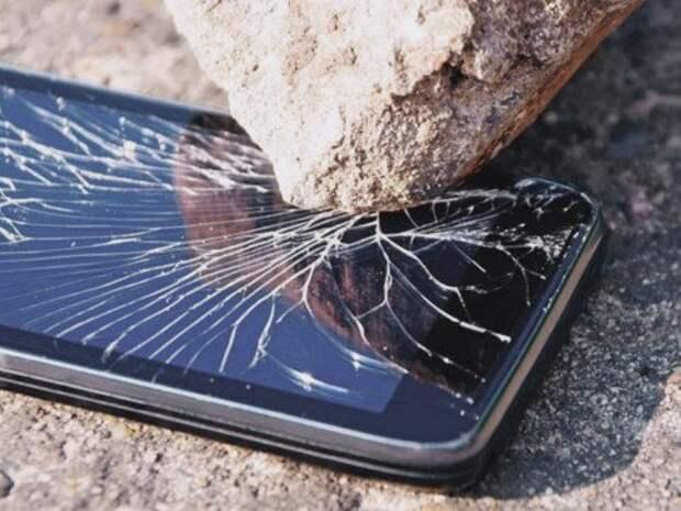 К чему разбивается телефон, зеркало, окно или стакан?