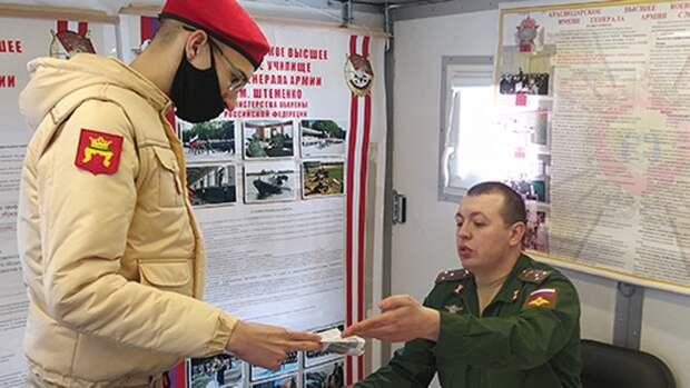 В Твери проходит акция МО РФ «Мы — армия страны! Мы — армия народа!»