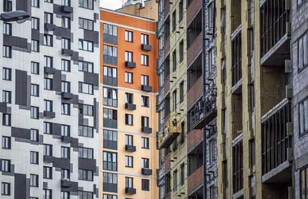 Названы наименее и наиболее обеспеченные жильем города России
