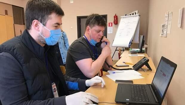В Подольске приостановили набор волонтеров для помощи гражданам на самоизоляции