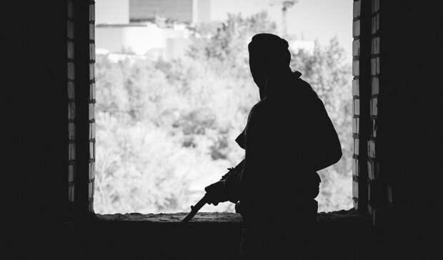 Человек с ружьём