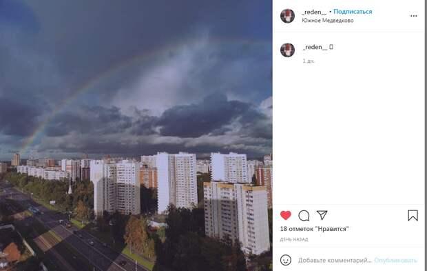 Фото дня: радуга в небе над Южным Медведково