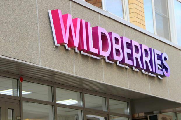 Wildberries урегулировал спор с продавцом о многомиллионом ущербе