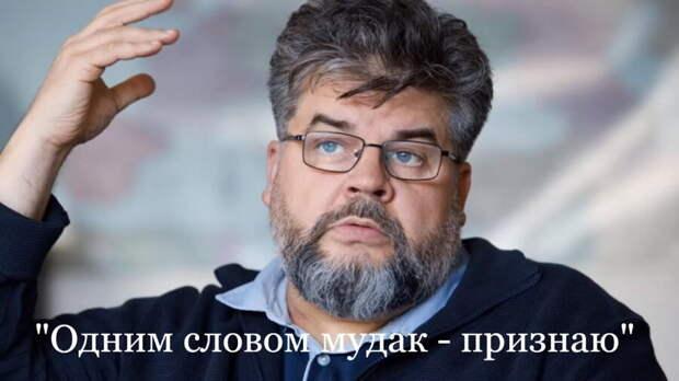 Фото сайта: kinovideo.org. Депутат Верховной Рады Богдан Ярёменко
