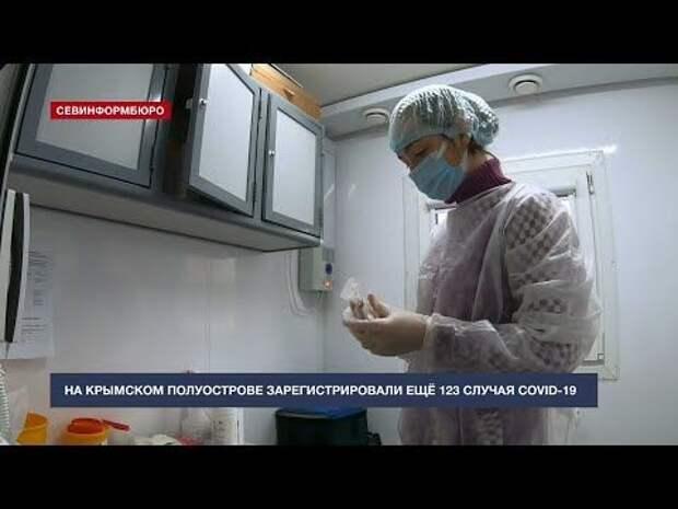 На Крымском полуострове от коронавируса умерли пять человек