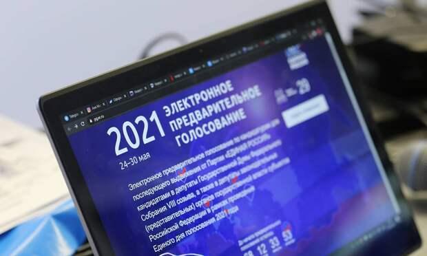 Праймериз «Единой России» бьют рекорды