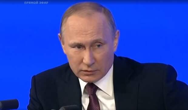 Путин хотелбы цену нанефть чуть повыше