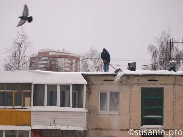 Фонд капремонта Удмуртии: слой снега на крышах домов не должен превышать 30 см