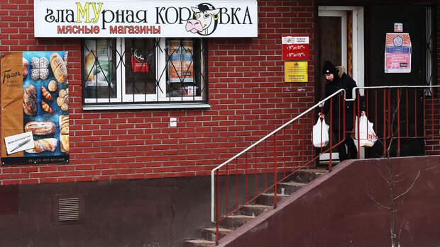 В Госдуме предложили разрешить вести малый бизнес в жилых помещениях