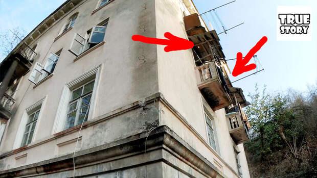 На балконе горят лампочки в середине дня - это Абхазия