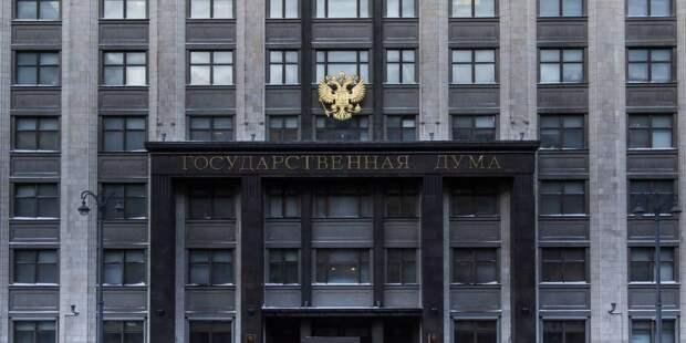 В Госдуме прокомментировали встречу Тихановской и Байдена