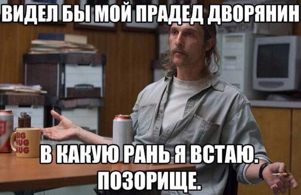 1479315334_fotomemy-13