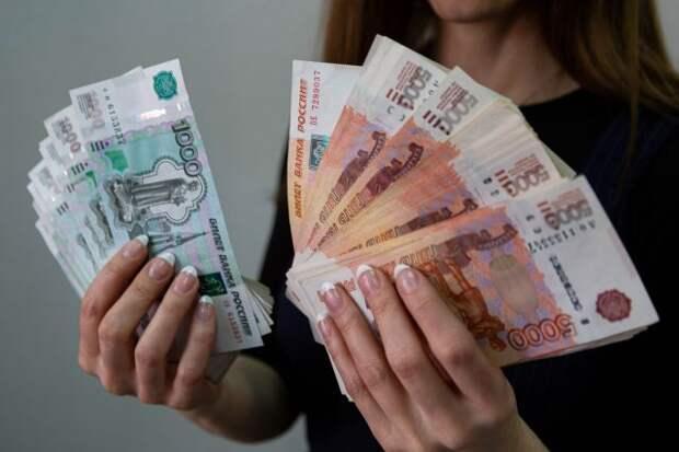 Для финансовой независимости россиянам нужен месячный доход в 75 тыс. руб