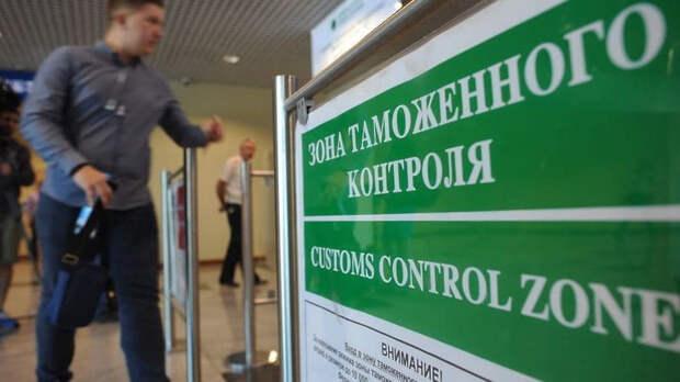 Начальник отдела таможни в Шереметьево арестован