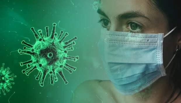 Карту распространения коронавируса обновили в Подмосковье