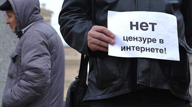Конец свободе слова. Верховная Рада принимает репрессивный закон о медиа