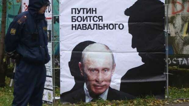 Госдума одобрила запрет избирать в свои ряды сторонников ФБК