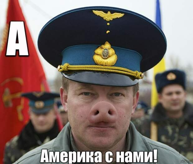 """США нанесли """"удар в спину"""" Украине."""