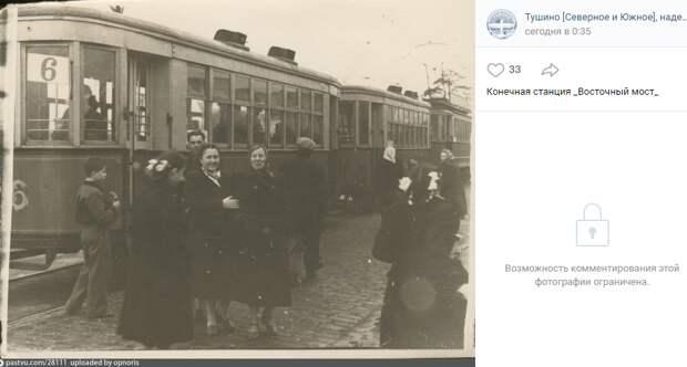 Фото дня: легендарный «шестой» трамвай в советские времена