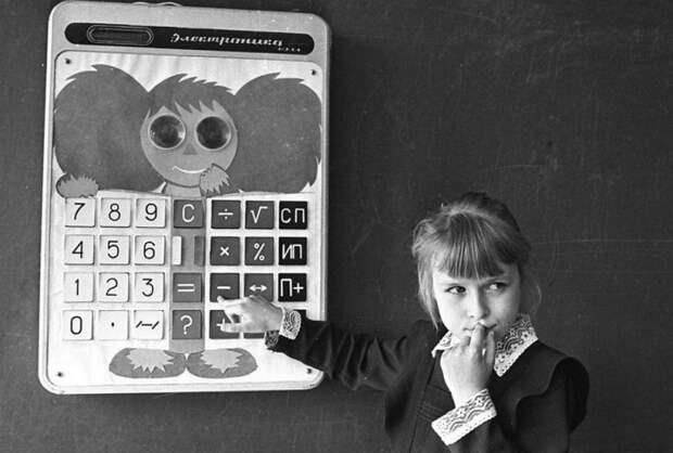 Методы обучения в СССР заставляли детей больше шевелить извилинами головного мозга.