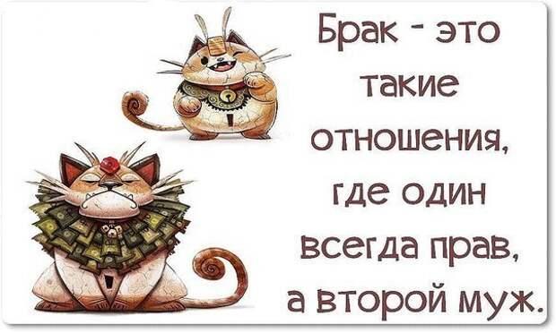 Девушка, пойдем ко мне домой.... Улыбнемся)))