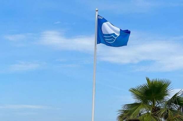 33 пляжа в Сочи получили международный сертификат «Голубой флаг»