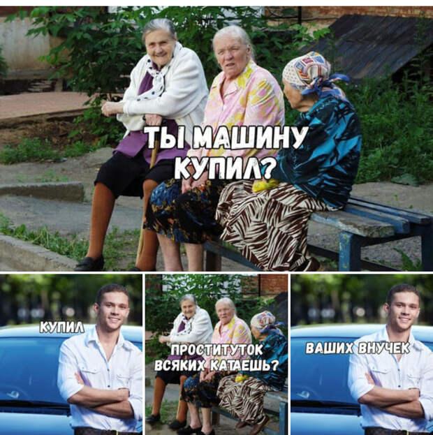 """Карантинная народная сказка """"Сестрица Удалёнушка и братец Диванушка"""""""