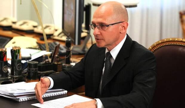 Кириенко стал председателем наблюдательного совета общества «Знание»