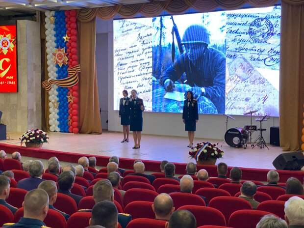 В преддверии Дня Победы в МЧС России состоялся праздничный концерт