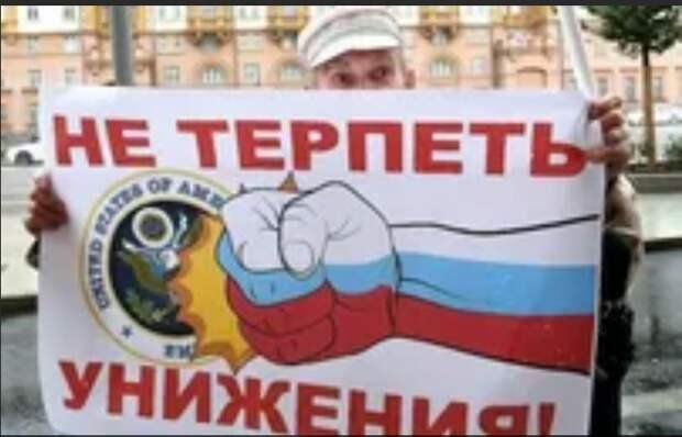 России пора «бить» Запад первой
