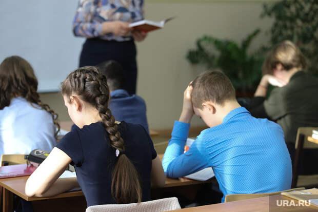 Школьники ЯНАО страдают отдухоты из-за нового запрета властей