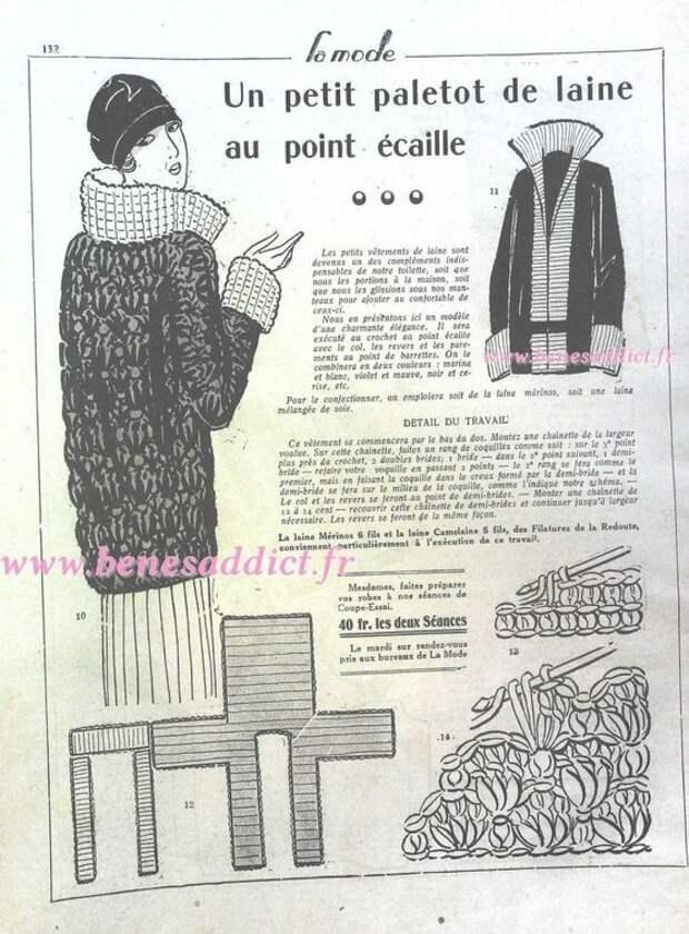 Ретро выкройки для вязания (подборка)