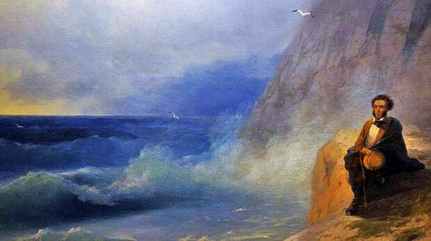 Пушкин-на-берегу-черного-моря-путешествие-в-Азрум-2