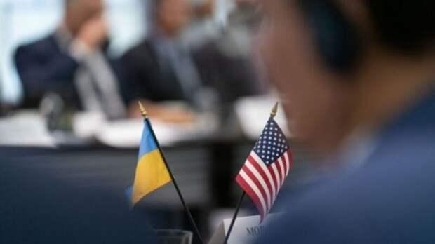 Украина с2014 года получила отСША $4,6 млрд