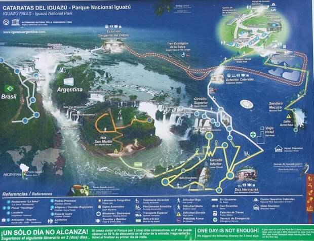 Именно этот водопад служит естественной границей между Аргентиной и Бразилией. Скалистая местность между водопадами покрыта густыми зарослями разнообразной растительности. аргентина, бразилия, водопады