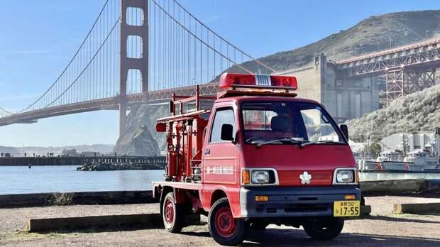 Daihatsu Hijet стал самой маленькой пожарной машиной Сан-Франциско
