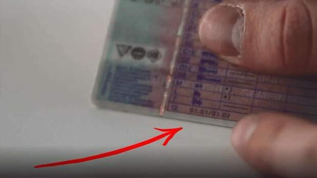 Ограничения в водительских правах: что значит число 01?