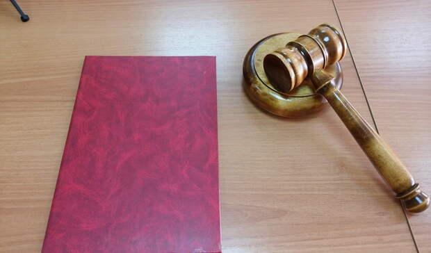 За незаконное лишение человека свободы осужден житель Ижевска