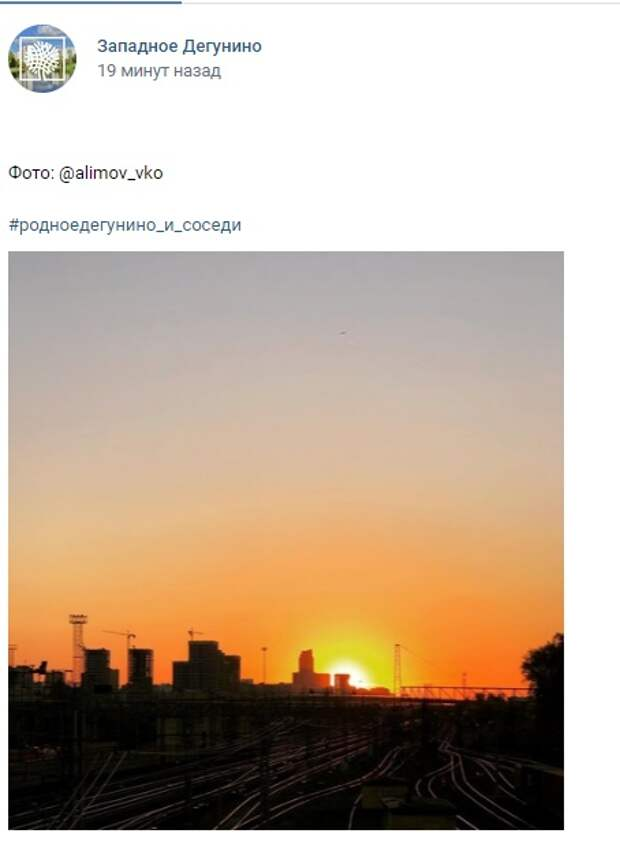 Фото дня: закатный «Моссельмаш»