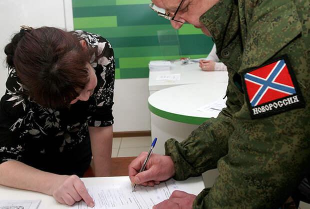 Житель Донецкой народной республики (ДНР) получает пенсии в рублях в Центральном Республиканском банке