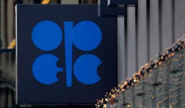 ОПЕК+ рассмотрит план подальнейшему увеличению добычи нефти— аналитики